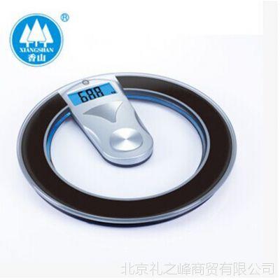 香山超精准电子称人体秤电子秤 EB9420H(EB8504H)体重秤健康秤
