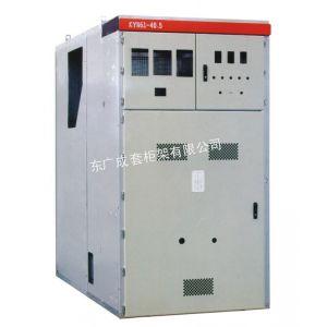 供应KYN61-40.5开关柜,KYN61-40.5高压柜,KYN61-40.5高压柜体