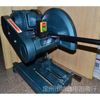 400钢材型材切割机 全铜大功率切割机 钢材 厂家直销 切割机3000W