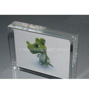 供应广州有机玻璃加工定做相框 晶莹透亮
