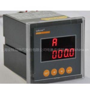 供应单相电压表 CL48-AV CL72-AV CL80-AV
