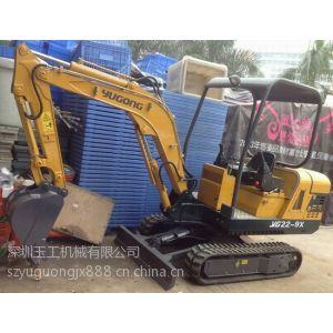 供应小型挖掘机 驭工YG22-9X(带先导)