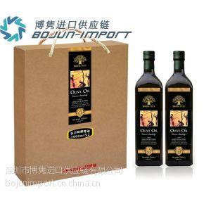供应深圳橄榄油进口代理|报关|费用博隽