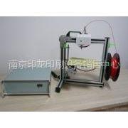 供应供应DOGO 280/480/580 3D打印机