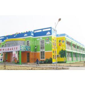 供应九江 湖口瑞昌 都昌 永修幼儿彩绘手绘墙壁画专业机构供应!