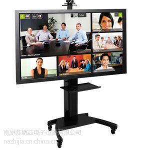 供应杭州(Emmy品牌)电视机移动支架/挂架,落地式会议室视频会议电视机支架/挂架