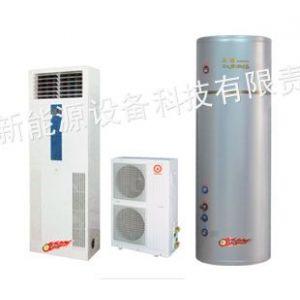 供应正旭智慧系列热泵热水器(制冷取暖洗浴三位一体式)