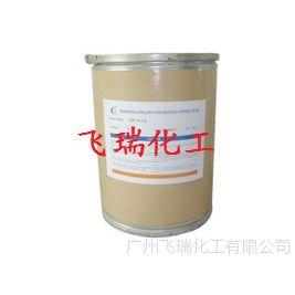 供应阳离子纤维素 聚季铵盐-10  JR-400 洗发水柔顺剂