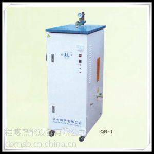 供应广州小型50kg免检蒸汽发生器