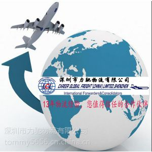 供应深圳物流公司 马来西亚物流公司 海运 空运 快递 到古晋物流专线
