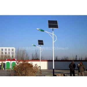 供应新能源供电|太阳能庭院灯|景观照明灯