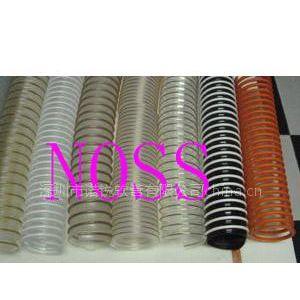 供应钢丝集尘管|PU钢丝管|PU吸尘管