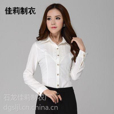 秋季新款职业套装女装 女式衬衫批发 厂家直销