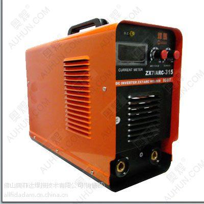 佛山直流弧焊机ZX7-315逆变手工弧焊机厂家