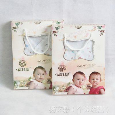 人之初礼盒新生婴儿童品牌婴儿初生宝宝五件套儿童纯棉内衣套装