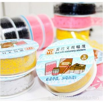 韩国文具可爱镂空彩色蕾丝胶带可粘贴diy相册装饰花边贴纸胶布宽