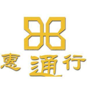 供应苏州-全国汽车配件交易会★(惠通行组团)