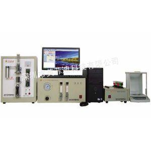 供应国产红外碳硫分析仪