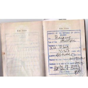 供应利比里亚旅游签证