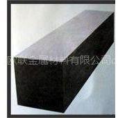 供应 E+25罗兰石墨材料