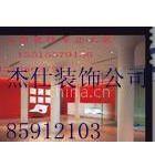预算≮┛杭州装修书店哪家公司┇∟杭州专业书店装潢设计