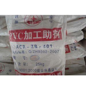 【供应PVC加工助剂】重庆PVC加工助剂批发售卖重庆鸿木化工
