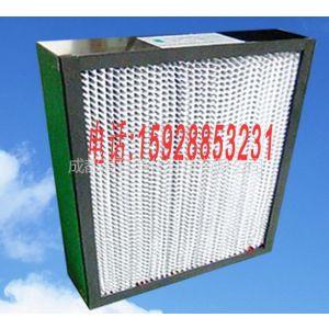 供应黑龙江省齐齐哈尔市制药厂空气过滤器|鸡西市空气过滤器|黑龙江省鹤岗市层流罩手术室空气过滤器|