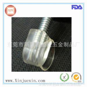 供应批发15mm环保塑胶吸盘/pvc透明塑料吸盘 免费样品