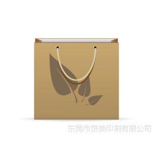 东莞市恒美印刷供应牛皮纸手提袋定做 牛皮纸手提袋