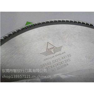 供应供应机用锯片 特供铝材锯片355*3.2*120齿25.4内径