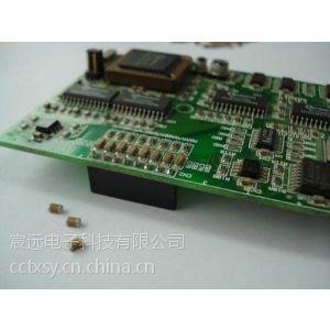 供应扇型射灯 LED电源用高压电容
