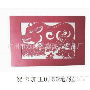 供应激光加工厂家专业提供 激光刻字雕花加工 广州激光切割