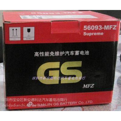 深圳统一电池神龙富康汽车专用蓄电池GS12V60AH