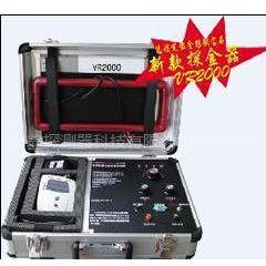 供應出租VR2000金屬探測儀器,地下探寶儀器
