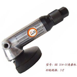 供应横信HX 314-35 气动角磨机 125气动角向磨光机 气动工具