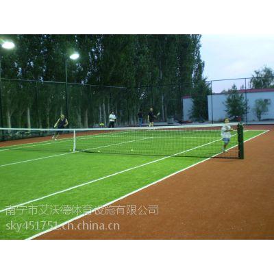供应广西艾沃德人造草坪网球场建设