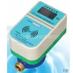 供应超级防水防潮射频IC卡水表厂家,水表价格优惠