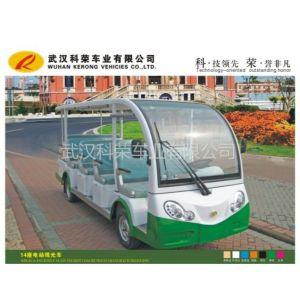 供应四川电动观光车,成都电动观光车,科荣电动观光车