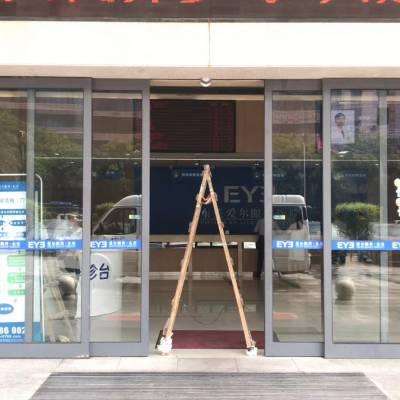 供应东莞哪有维修玻璃感应门的公司??