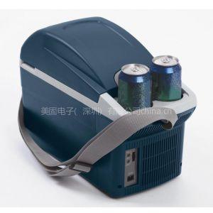 供应美固小冰箱 8升便携式移动冰箱 车载冷热箱