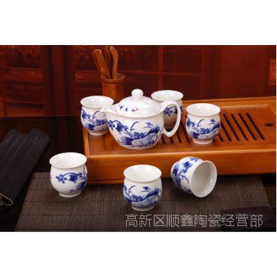 青花瓷和为贵茶具 7头荷花图案双层茶具 景德镇高档青花瓷茶具