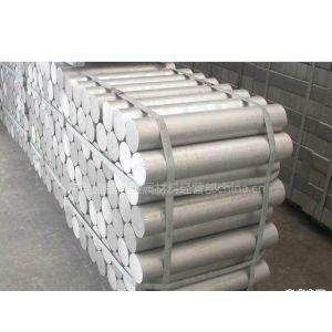 供应7A09铝板,7A09铝合金,航空铝板LC9