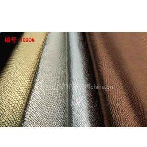 供应PVC人造革 烫金蛇纹皮革 装饰材料