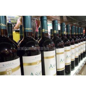 """供应""""杯""""进口葡萄酒专卖店连锁加盟合作政策"""