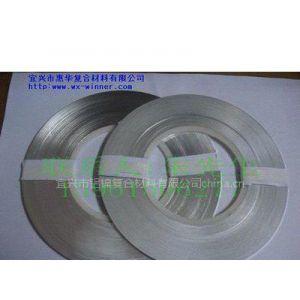 供应铝镍带、铝镍复合带、镍铝带、镍铝复合带