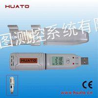 供应USB记录仪,专为冰箱,冷链,冷库运输场合设计,结构小巧,防水设计,等级IP67。