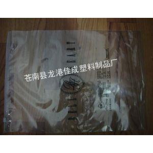 供应西安PVC服装拉链袋,PVC礼品袋报价/旺季大量供应-价格优势
