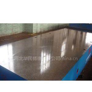 供应装配平台 焊接平台 铸造机床