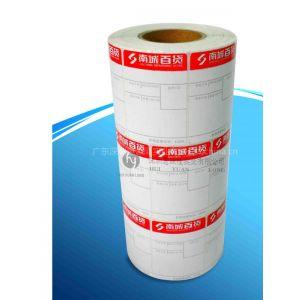 供应艾利不干胶标签 电子秤标签 电子秤热敏纸 低价电子秤条码纸