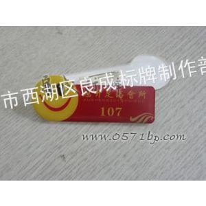 供应杭州胸牌 杭州水晶胸牌 滴塑胸牌 杭州高档金属胸牌